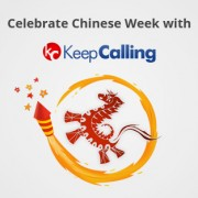 call China